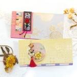 꽃채움조각보봉투 FB225-56 (2종)