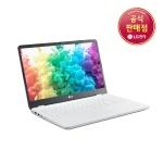 LG 울트라PC 윈도우 탑재 인강용노트북