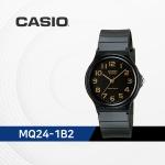 카시오 학생 수능시계 무소음 손목시계 MQ-24-1B2