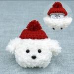 에어팟 에어팟2 뜨개질 강아지 케이스/273레드흰푸들