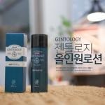[LG생활건강] 젠톨로지 남성용 올인원 로션 150ml