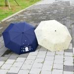 마요 3단 우산 디자인 2종 중 선택
