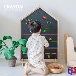 [꼬메모이] 크레용 하우스 보드 / 유아 자석 칠판
