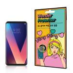 [원더프로텍터] LG V30 풀커버 액정보호 필름 2매