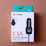 2.5A 스마트폰 차량충전기(5핀)