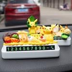 자동차 차량 주차번호판 DIY 나만의디자인만들기 선물