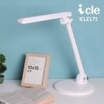 5단밝기 LED 스탠드 학생 책상 공부 ICLE171(신제품)