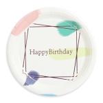 감성 파티접시 18cm (10개입) 생일수채화