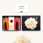 고맙습니다 수제청 선물세트