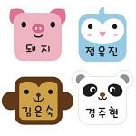 [주문제작]캐릭터명찰미니동물_2