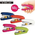 [PLUS] 제침위치 조절이 가능한-일본 플러스 50g 초경량 플랫 스테이플러 A405-1