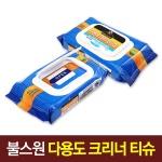 불스원 퍼스트클래스 다용도크리너티슈 70매입/간편세정