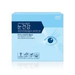 풀무원 눈건강 루테인 - 3개월분
