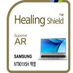 노트북9 메탈 NT901X5H 고화질 액정필름1매 HS1765845