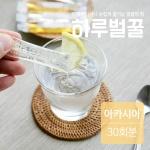 하루벌꿀 30회분 (아카시아 꿀)