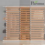 파로마 라라 드레스룸 600 블라인더 (단독구매 불가)