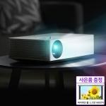 LG시네빔 4K UHD HU70LA 1500안시 빔프로젝터