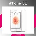 애플 아이폰SE 9H 강화유리 액정보호필름 - 3T