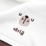 [주문제작]세면타월송월 해피페이스 곰