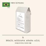 카페자우 브라질 원두팩 / 200g