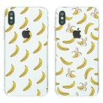 아이폰8케이스 맛있으면 바나나 소프트젤리케이스