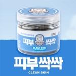 천연재료 피부건강&피부싹싹 기능성간식 120g
