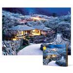 1000피스 직소퍼즐 - 매화마을의 저녁 풍경