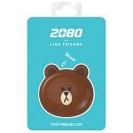 2080 라인프렌즈 칫솔캡 브라운