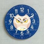 (kdrz125)키다리 저소음 부엉이 영어교육용 시계 파랑