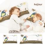 [하쥬르] 빨아쓰는 라텍스베개 - 앵무새