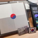 대한민국 태극기 디자인 굿즈 문구 세트