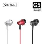 셀라브랏 G5 이어폰