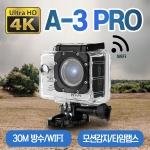A-3 PRO 4K Wifi 오토바이 블랙박스 자전거 캠코더