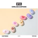 [로이체] 내손안의 우주스타 BT21 BABY 무선이어폰