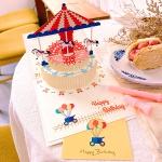 회전목마 입체 생일카드