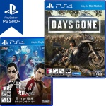 PS4 데이즈곤 DAYS GONE + 용과 같이 제로 (더블팩)