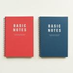 BASIC 인덱스 하드 스프링노트 B5