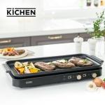 [한정수량] 키첸 2구 인덕션 식탁용 휴대용