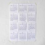 2019 Wall Calendar vertical