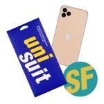 아이폰11 프로 맥스 후면 서피스 슈트 2매