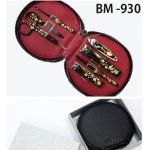 나노벨]일류상품 손톱깍기세트 BM-930