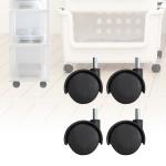 슬림서랍장  멀티바스켓 전용 바퀴 1세트(4EA)
