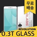 (1+1) 레볼루션글라스 0.3T 강화유리 홍미노트4X