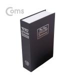 Coms ID200 201 책모양 비밀 금고 15.7x24cm