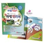 한국설란 증강현실 마법컬러북