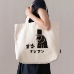 [OJISAN 25th] Tote Bag - L