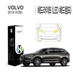 2019 XC60 헤드라이트(LED 헤드램프) PPF 필름 2매