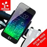 쿠머스 BikeGo 2 자전거 휴대폰 거치대