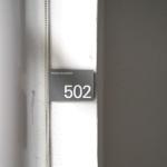 호실판 숫자판 호수판 방번호판 표찰 리셉션