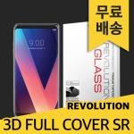(1+1)레볼루션글라스 3D풀커버SR LG V30